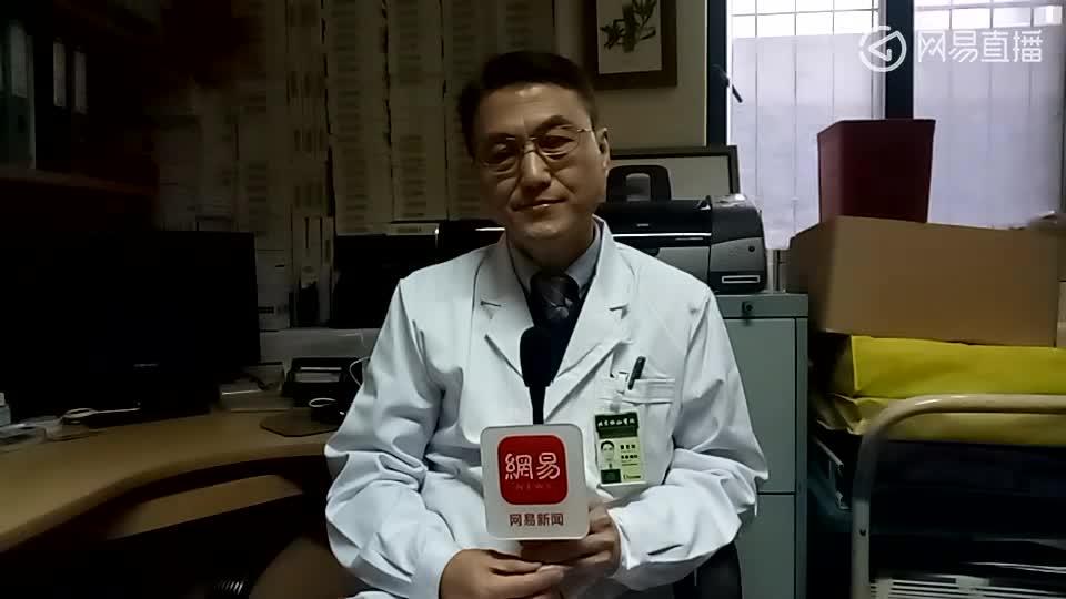 汪伊美直播 医生部分